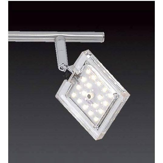 LED Deckenleuchte als 6-flammiger Deckenstrahler mit Spots in nickel-chrom