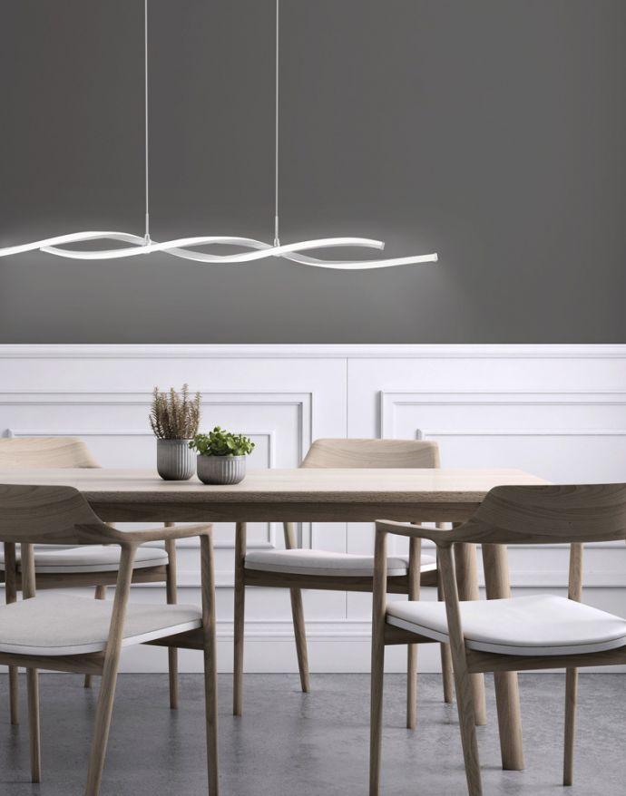 LED Pendelleuchte, stahlfarben, Wellen-Form, inkl. Dimmfunktion, modern