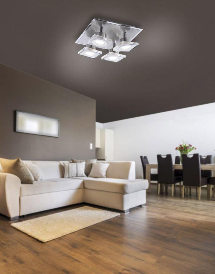 LED-Deckenleuchte, stahlfarben,  4-flammig, teilsatiniertes Acrylglas