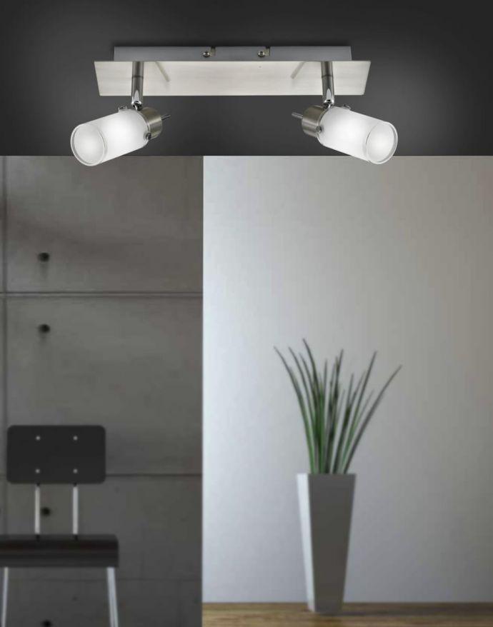 LED-Deckenleuchte, eckig, Stahl, 2 flg., warmweiß, schwenkbar, drehbar