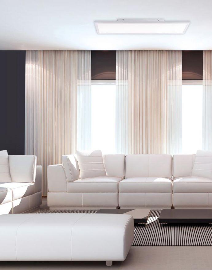 LED-Panel, DirektSmart, weiß, 100x25cm, Medion Life+ APP, RGB Farbwechsel