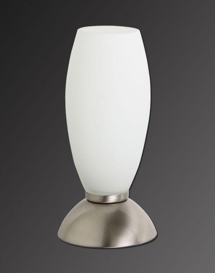 Tischleuchte, Zylinderform, Opalglas, warmweißes Licht, inkl. Touchdimmer