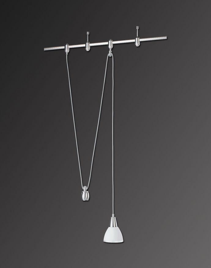 Pendelleuchte, Schienensytem, PN2010, höhenverstellbar, Opalglas