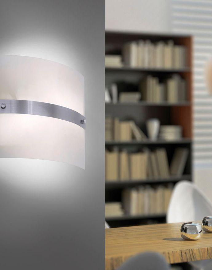 Wandleuchte, stahl, Opalglas matt, LED möglich, blendfreies Licht